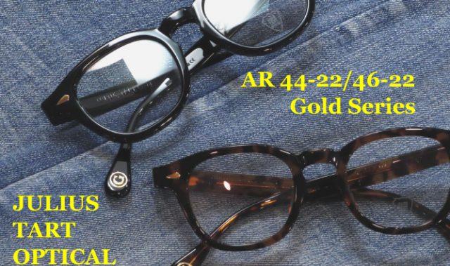 "JULIUS TART OPTICAL リミテッドモデル『AR ""Gold Series""』が登場"